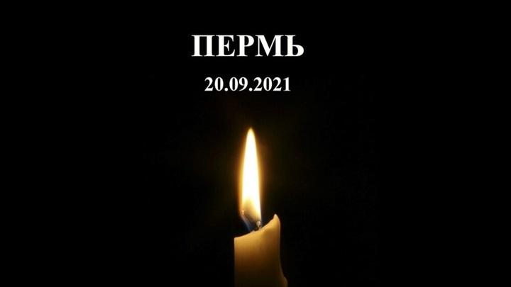 Крым скорбит: Сергей Аксенов выразил соболезнования после стрельбы в Перми