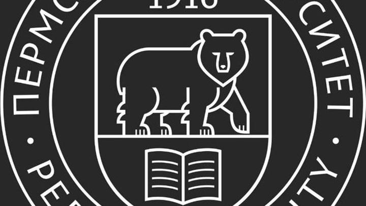 В пермском университете до конца недели отменяются все занятия и мероприятия