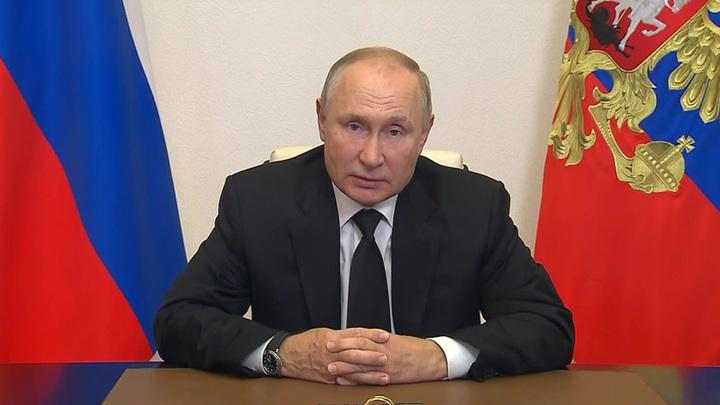 Путин: товарооборот между РФ и Израилем вырос на 50%