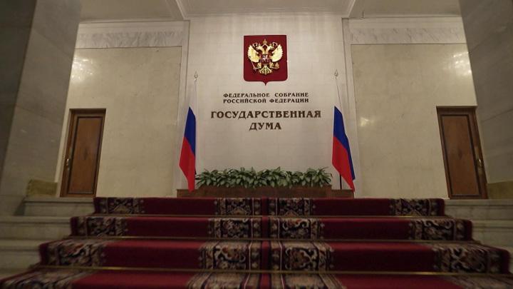 Представители восьми партий проходят в восьмой созыв Госдумы