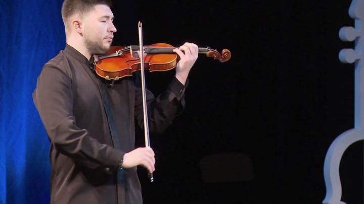 На Международном конкурсе скрипачей Виктора Третьякова начался первый тур