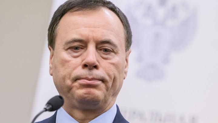 От должности освобожден замгенпрокурора РФ