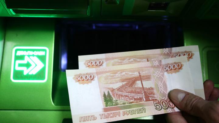 Банк России усилит контроль за банкоматами