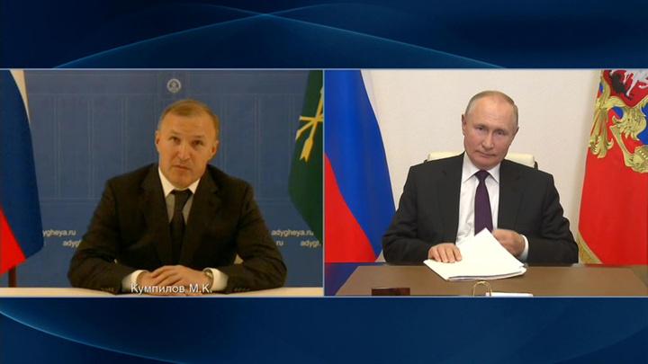 Проблемы региона и перспективы развития: Путин провел встречу с главой Адыгеи