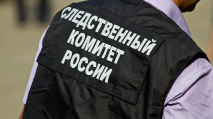 Следком Крыма завел уголовное дело по факту гибели подростка в ДТП