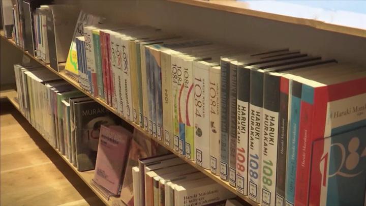 Новая публичная библиотека открывается в токийском университете Васэда