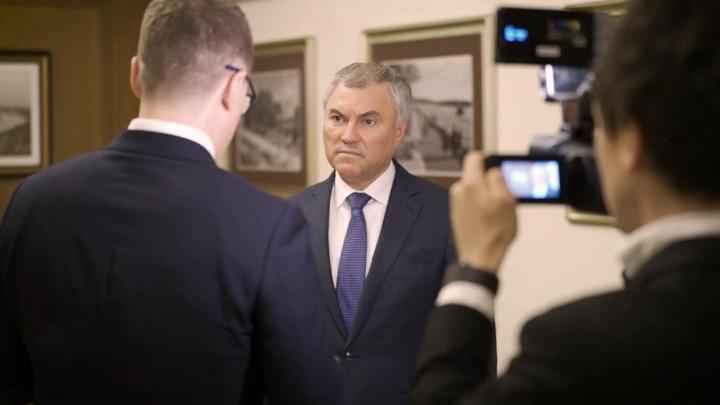Володин ответил, готов ли возглавить Думу нового созыва