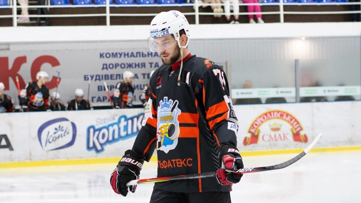 Новый глава IIHF осудил украинского хоккеиста за расизм