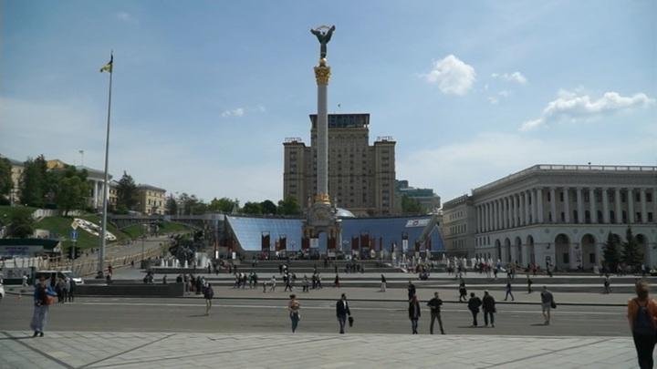 Украинский посол вызван в МИД Венгрии