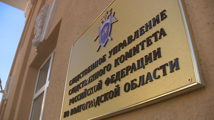 Бывший директор волгоградской школы пойдет под суд за мошенничество