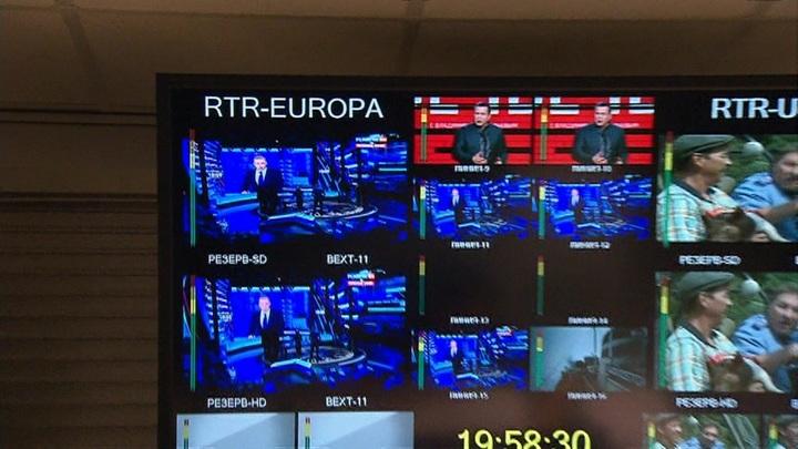 ВГТРК выиграла суд у литовского медиарегулятора