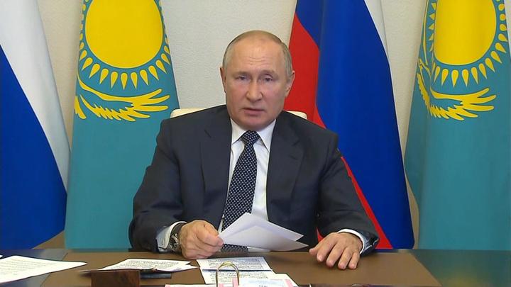 Путин рассказал о низкоуглеродной экономике