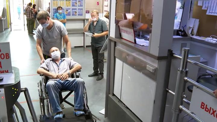 Ростовчане могут продлить инвалидность без личного присутствия