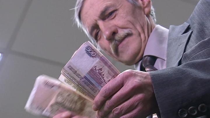 Нерабочие дни не скажутся на выплате пенсий