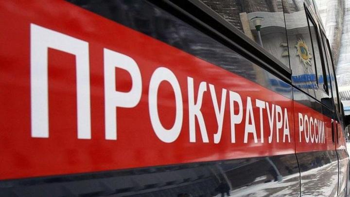 Обрушение потолка в диспансере заинтересовало прокуратуру Крыма