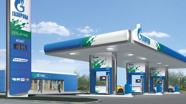 """""""Газпром"""" ограничил цены на своих газовых автозаправках"""