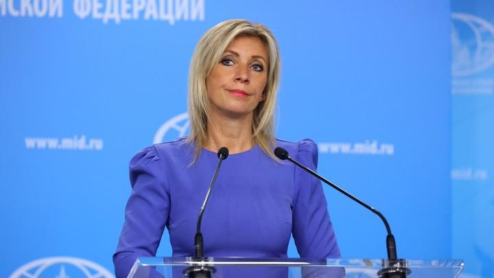 Захарова назвала недопустимыми слова министра обороны ФРГ о сдерживании России