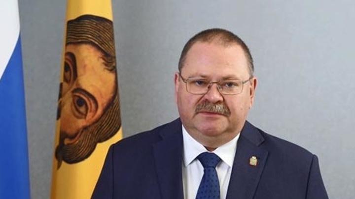 Губернатор Пензенской области назначил новых региональных министров
