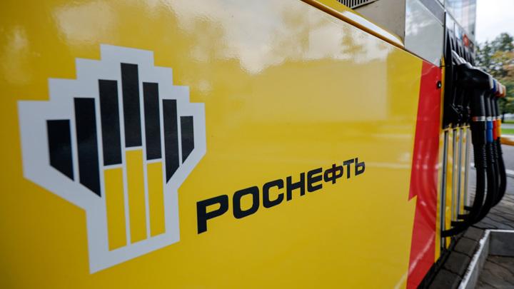Капитализация компании Роснефть на бирже сегодня превысила 100 млрд долларов