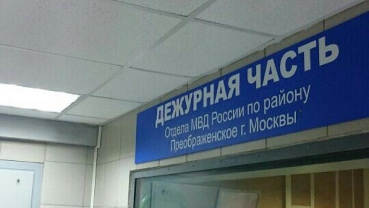 Москвич попытался устроить стрельбу в отделе полиции