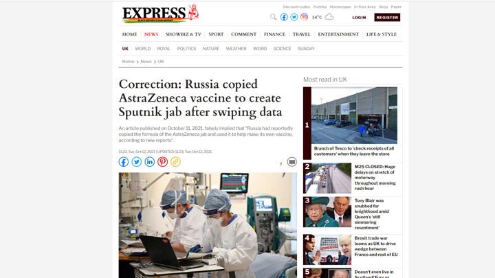 """Британская газета извинилась за фейк о """"краже формулы"""" вакцины"""