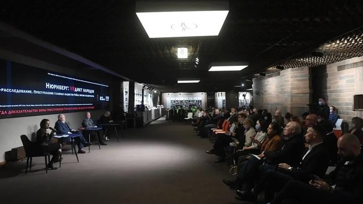 Во МХАТе презентовали журналистский проект VR-расследования о Нюрнбергском трибунале