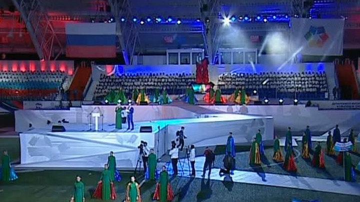 Церемония открытия Дельфийских игр