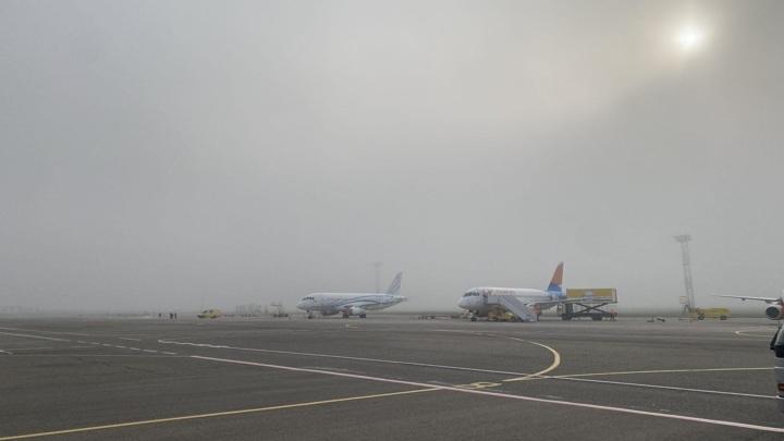 В Краснодаре из-за густого тумана нарушилась работа аэропорта