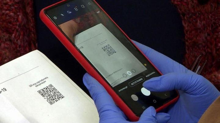 Введение QR-кодов в Поморье дает первые результаты