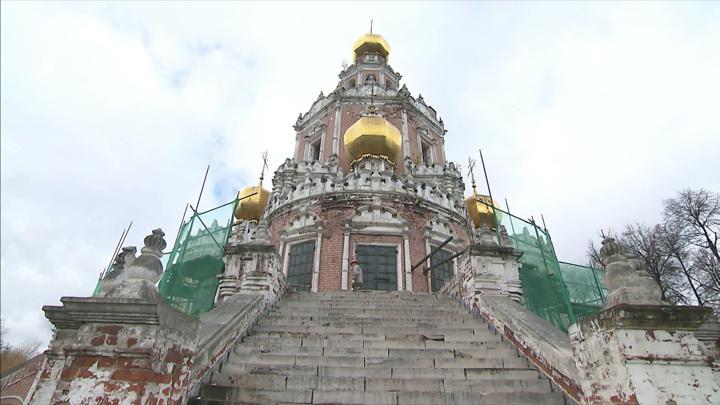 В Москве началась реставрация храма Покровав Филях