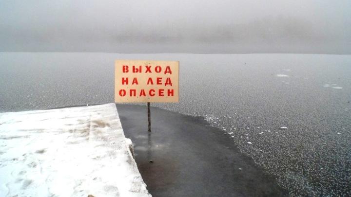 38.mchs.gov.ru