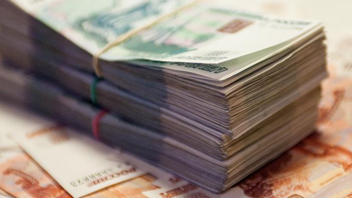 Спикер Госдумы РФ предложил новую схему финансирования регионов