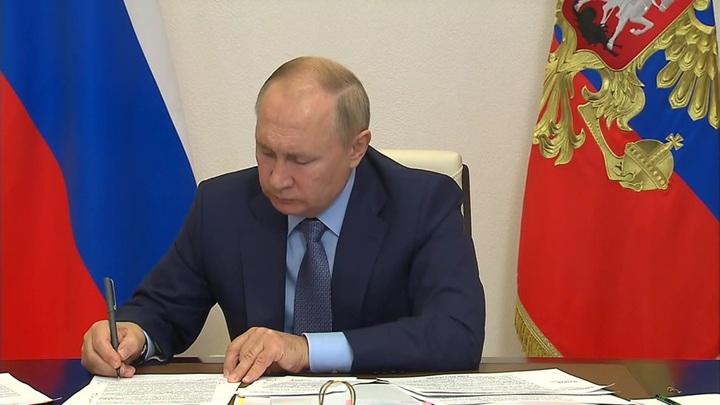 Нерабочие дни и другие меры: что было на совещании у Путина