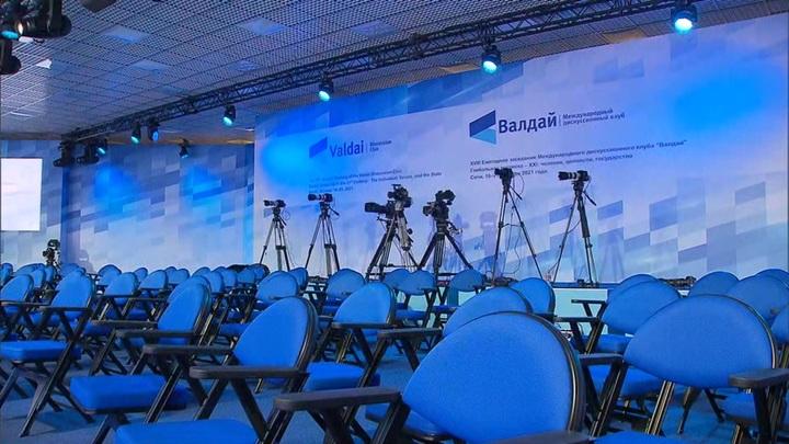 Путин примет участие в работе Валдайского форума в Сочи