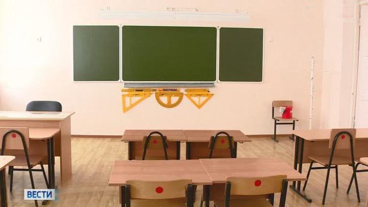 Каникулы в российских школах объявят с30 октября по 7 ноября