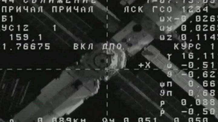 """""""Прогресс МС-17"""" пристыковался к модулю МКС"""