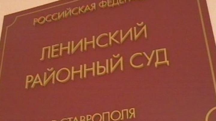 В Ставрополе будут судить кофейного вора