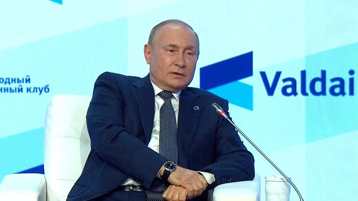 Путин изложил национальную идею