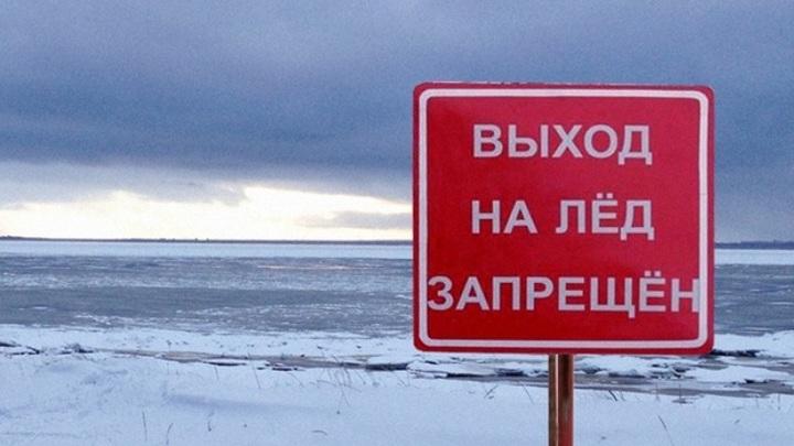 С 26 октября на Ямале наступает запрет выхода на лед