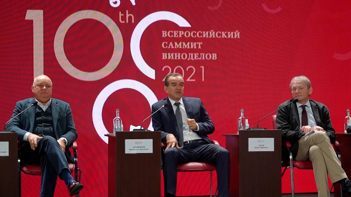 Саммит российских виноделов и двойной юбилей