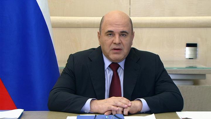 Мишустин призвал глав регионов действовать на опережение в борьбе с ковидом
