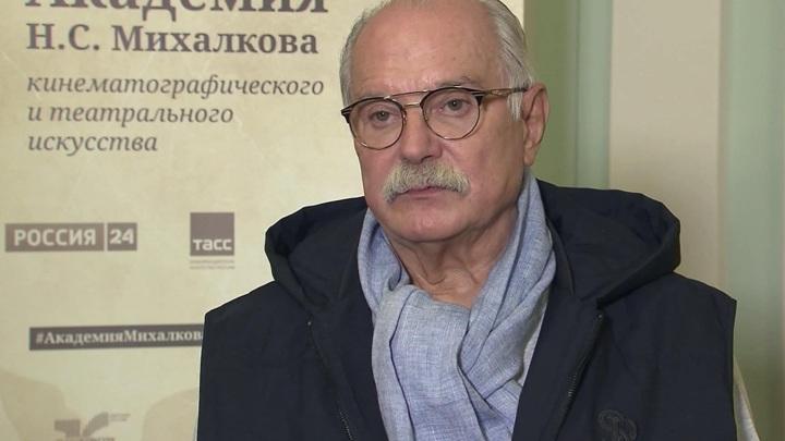 В Российском фонде культуры состоялась встреча с Никитой Михалковым