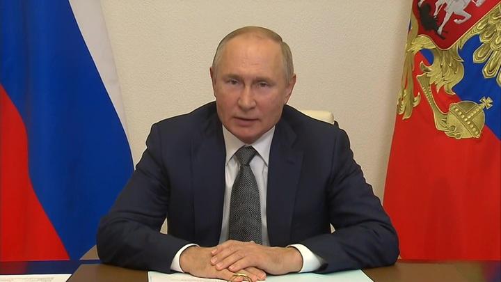 Путин обсудил с Совбезом подготовку к климатическому саммиту в Глазго