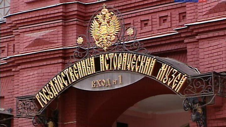 Сокровища Бронзового века представлены в Историческом музее