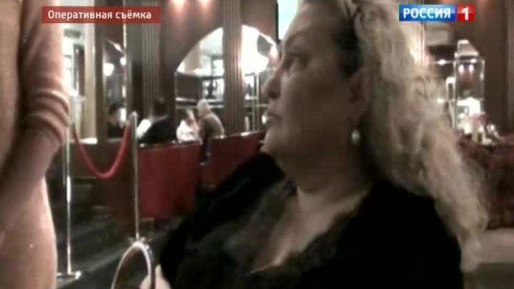 В Москве задержана торговка должностями в Администрации президента