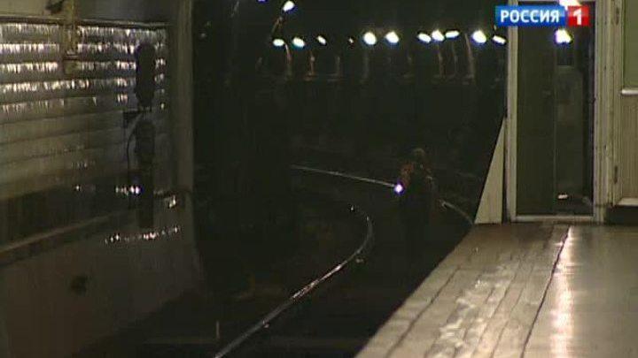 Пожар на фиолетовой ветке метро спровоцировало замыкание