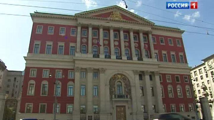Москва выбирает градоначальника