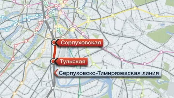 """""""Серпуховскую"""" заволокло дымом"""