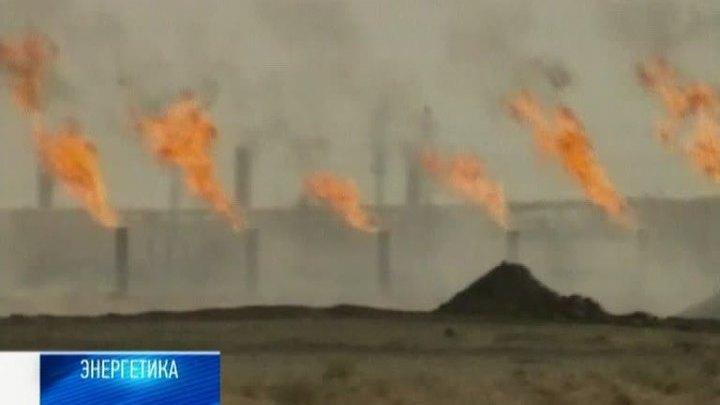 """Программа """"Энергетика"""" от 11 июня 2013 года"""