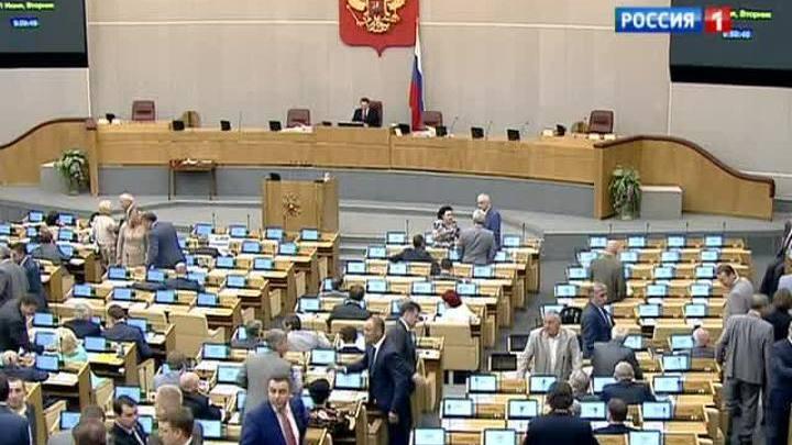 Дума проверит достоверность декларации депутата Гудкова